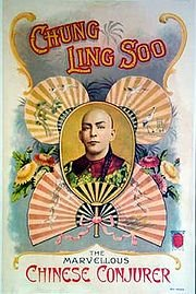 180px-Chunglongsooposter