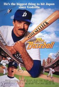 Mr_baseball_poster