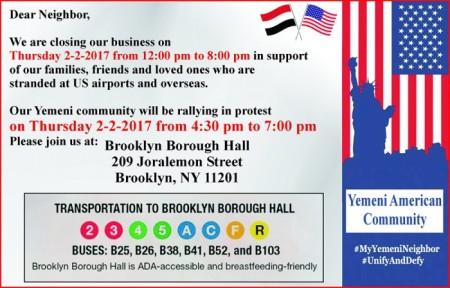 yemeni-protest-boro-hall-b